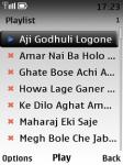 Rabindra Sangeet By Chaitali Das screenshot 2/3