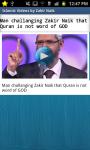 Islamic Videos by Zakir Naik screenshot 3/4