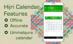 Hijri Calendar Widget screenshot 1/5