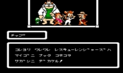 Chip and Dale Rescue Rangers - Free screenshot 1/2