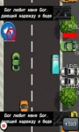 Car_Race 3 screenshot 1/6