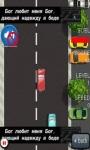 Car_Race 3 screenshot 3/6
