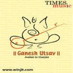 Ganesh Utsav Avahan to Visarjan screenshot 1/2