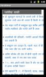 HindiNews screenshot 2/3
