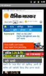HindiNews screenshot 3/3