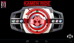 KR Decade Henshin Belt screenshot 3/3