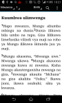 Biblia - Swahili Bible screenshot 1/3