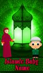 Islamic Name screenshot 1/5