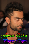 Famous Cricket Players Styles screenshot 1/4