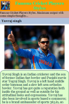 Famous Cricket Players Styles screenshot 4/4