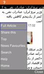 RFE/RL Persian for Java Phones screenshot 3/6