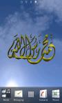 Muhammad Live Wallpaper screenshot 1/2
