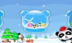 Magic crystal ball Korean screenshot 1/6
