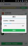 The system software program unloader screenshot 6/6