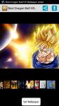 Best Dragon Ball HD Wallpaper screenshot 1/4
