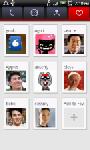 Youlu Address Book screenshot 1/1