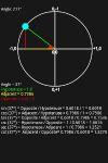 Trigonometric screenshot 1/1