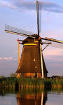 Windmills Wallpapers app screenshot 2/3
