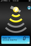 Speed Radar screenshot 1/1