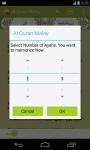Quran Malay screenshot 3/3