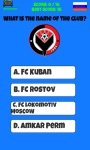 Russia Football Logo Quiz screenshot 3/5