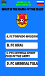 Russia Football Logo Quiz screenshot 4/5