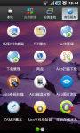 Aico File Manager screenshot 5/5