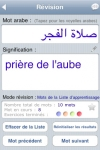 GRATIS Arabe Cartes Mmoire Audio screenshot 1/1