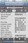 VOA Special English RSS Player Lite screenshot 1/1
