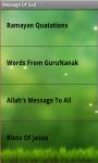 Gods Message screenshot 3/4