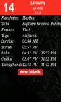 Sampurn Calendar screenshot 3/5