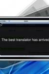 Free Translator ~ translate with voice screenshot 1/1