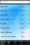 Radio Jordan - Alarm Clock + Recording    -   + screenshot 1/1