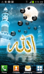 Islamic Live Wallpaper 2014 screenshot 2/6