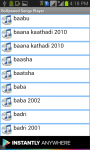Indian MP3 Downloader screenshot 2/4