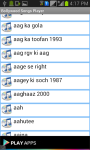 Indian MP3 Downloader screenshot 4/4