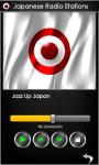 Japanese Radio Stations screenshot 3/4