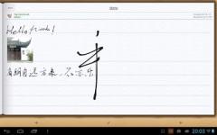 Handrite Note Free screenshot 1/3
