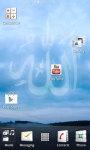 Allah Live Wallpaper app screenshot 2/3