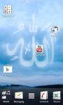 Allah Live Wallpaper app screenshot 3/3
