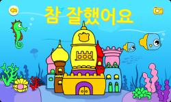 panda painting 1-korean  screenshot 2/5