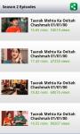 Taarak Mehta ka ooltah chashmah screenshot 3/5