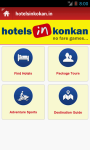 hotelsinkonkan screenshot 1/6