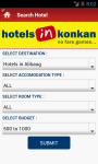 hotelsinkonkan screenshot 2/6