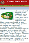 What to Eat in Kerala screenshot 3/3