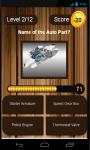 Automobile Game screenshot 3/5