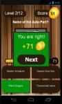 Automobile Game screenshot 4/5