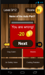 Automobile Game screenshot 5/5