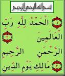 Arabic Quran Free screenshot 1/1