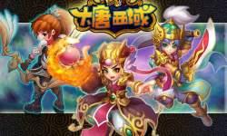 Great Tang Saga screenshot 1/4